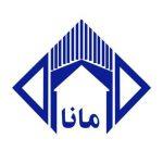شرکت ساختمانی گسترش و نوســازی صنایع ایرانیان مانا