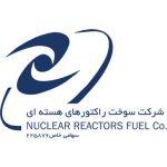 شرکت سوخت راکتورهای هستهای
